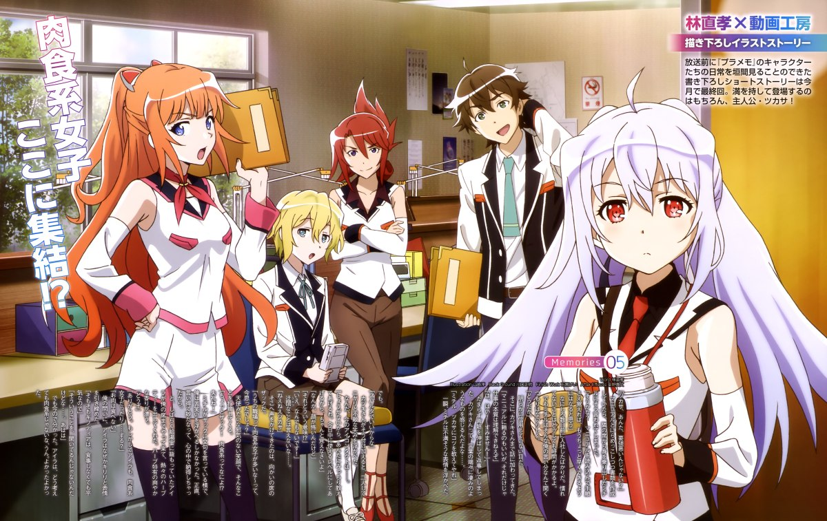 Plastic Memories (Feels -.-)